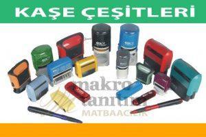 kase 300x200 - kase